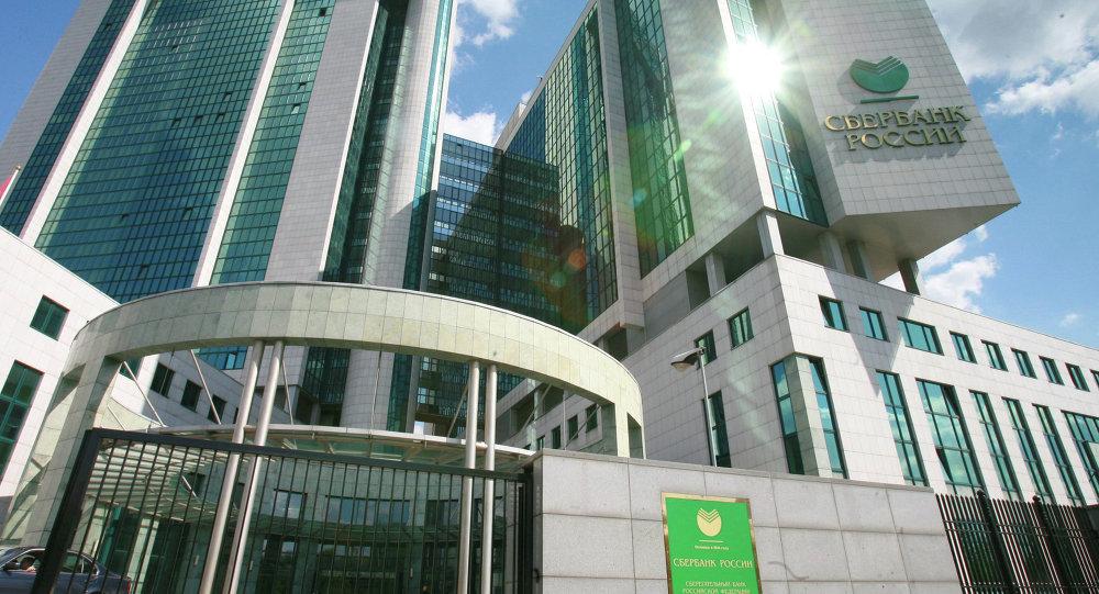 俄联邦储蓄银行:中国局势或致俄经济推迟走出衰退