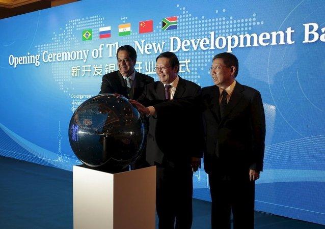 新开发银行将继续在中国实施可持续能源项目