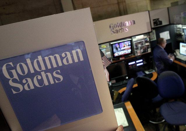 美国银行业巨头高盛集团(Goldman Sachs Group Inc.)