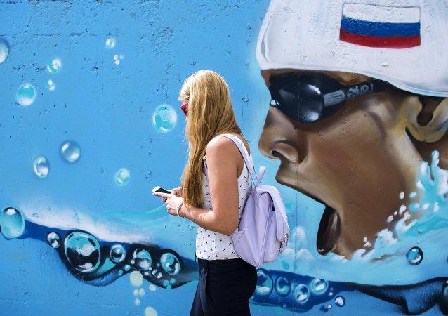 普京将出席第十六届世界游泳锦标赛开幕式