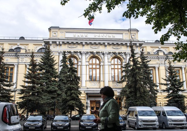 俄央行:2018年俄国际储备增加8.3% 达到4685亿美元