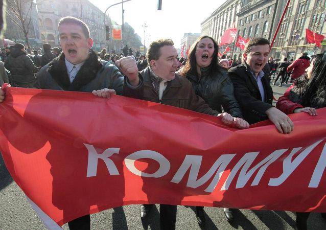乌克兰司法部颁布法令 认定共产党活动不合法