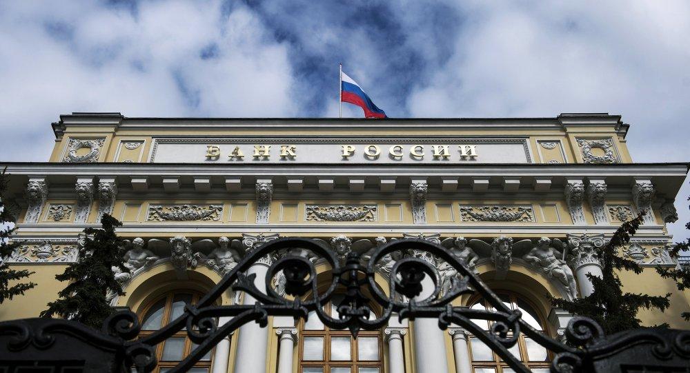 俄央行向中国工商银行俄罗斯分行颁发吸引自然人存款的许可证