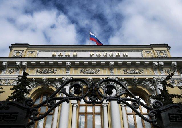 专家:俄或尝试弃用美元 但预算需为此支付费用