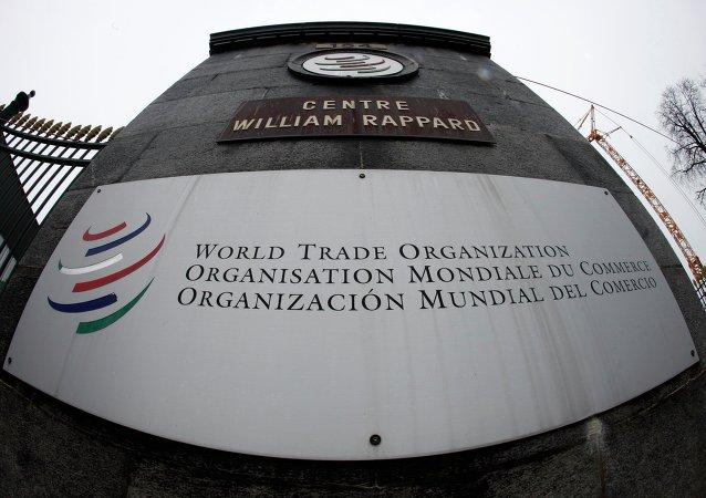 中国商务部:中方欢迎并支持阿泽维多连任世贸组织总干事