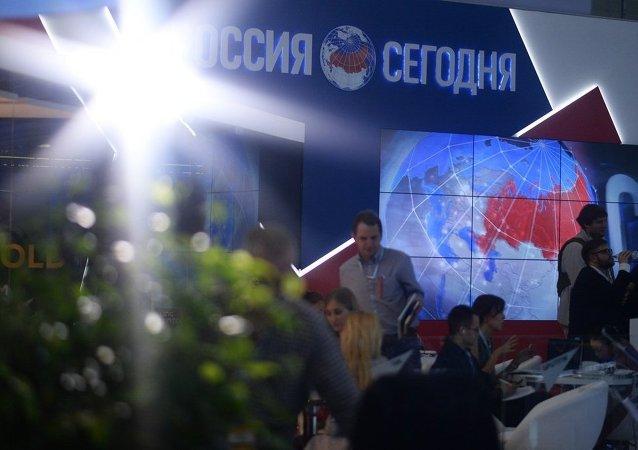 """""""今日俄罗斯""""国际新闻通讯社"""