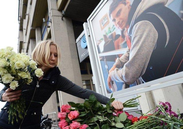 俄侦查委员会:乌克兰蓄意隐瞒俄记者斯捷宁遇害案的相关情况