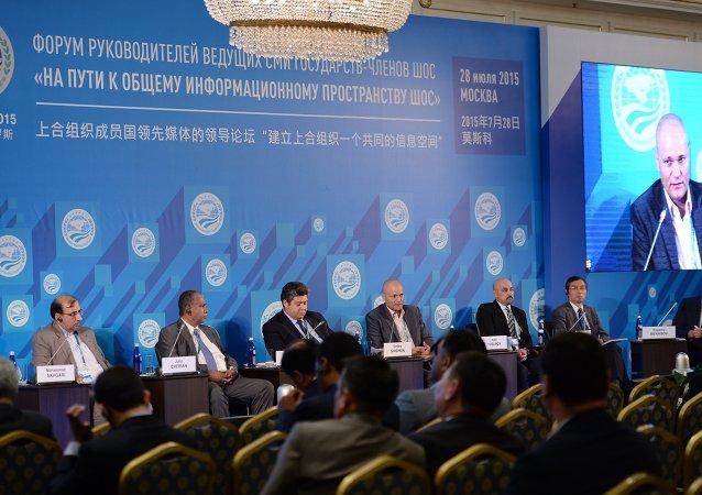 """通往上海合作组织国家共同信息空间之路""""上合组织成员国媒体论坛声明"""