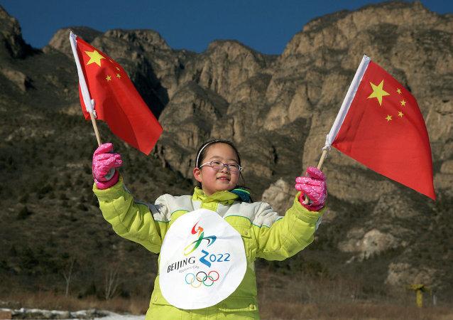 茹科夫率领的2022年冬奥会协调委员会将于3月首访北京