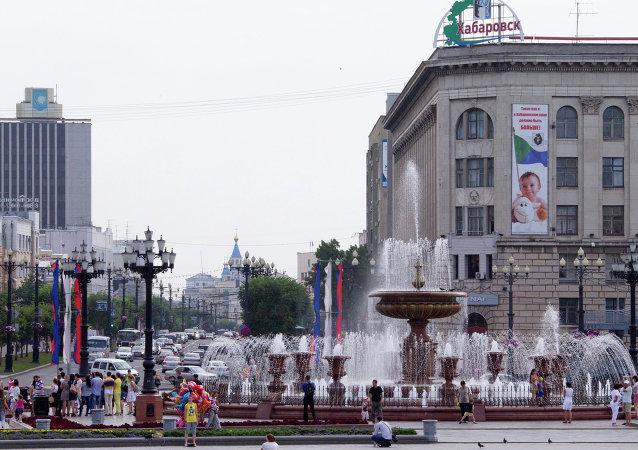 哈巴罗夫斯克市