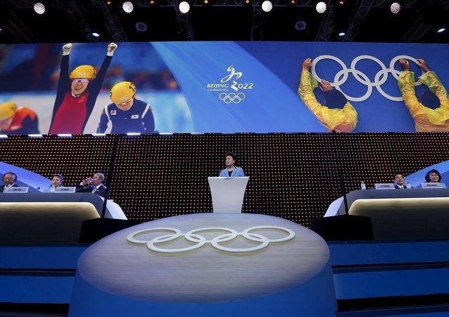 2022年冬奥会首都