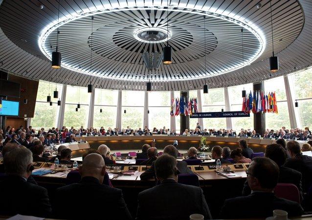 欧亚空间或出现翻版欧洲人权法院