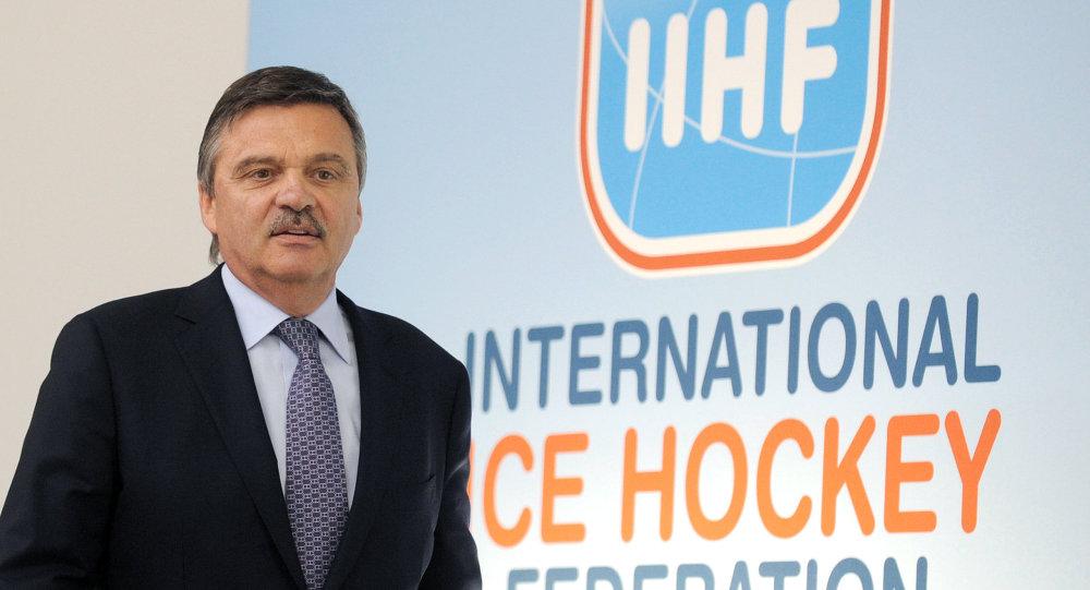 国际冰球联盟主席勒内·法泽尔