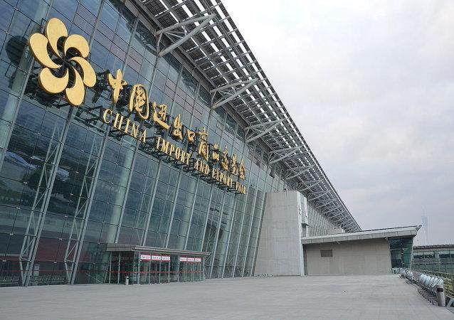 中国进出口商品交易会展馆 (琶洲会展中心)