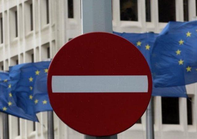 欧盟委员会主席希望本月20日前签署希腊债务协议
