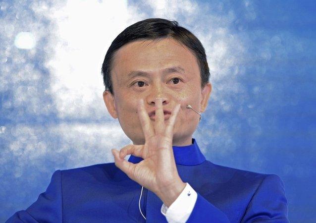 马云:中国经济将面对3-5年的困难期