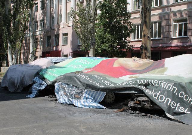 欧安组织观察团:有人想阻止观察团报告顿涅茨克局势