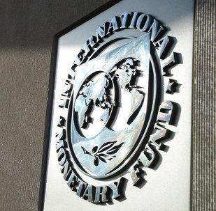 中国首次向IMF公布官方外汇储备数据