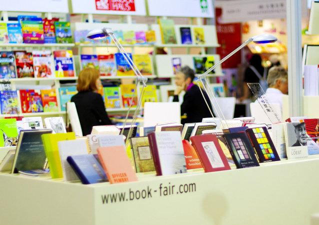 第22届北京国际书展俄展台主题将是二战胜利70周年