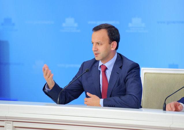 俄罗斯副总理阿尔卡季∙德沃尔科维奇