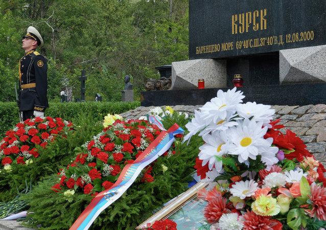 """""""库尔斯克""""号核潜艇沉没20周年纪念活动将于今日在圣彼得堡举行"""