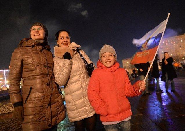 民调:大多数俄罗斯人认为自己是幸福的人