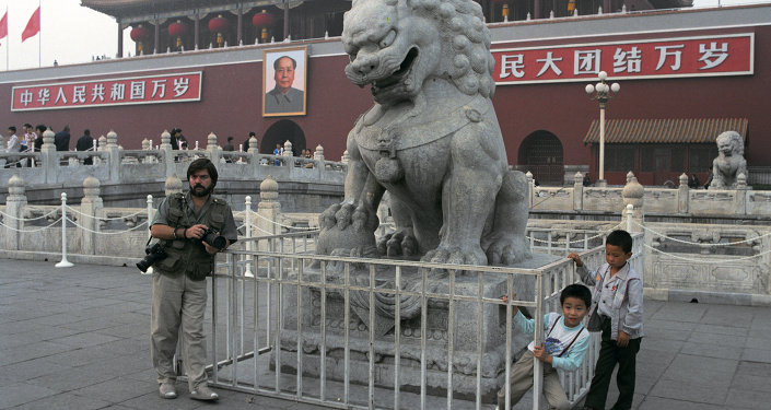 在莫斯科舉行了關於北京故宮博物院歷史的講座