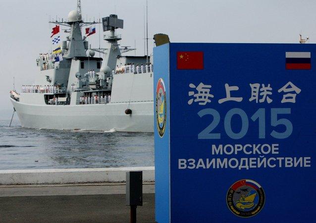 中方海军舰队抵俄参演 俄方举行欢迎仪式