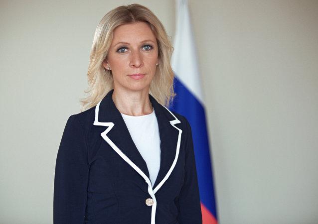 俄外交部:俄方愿支持印度参选联合国安理会常任理事国