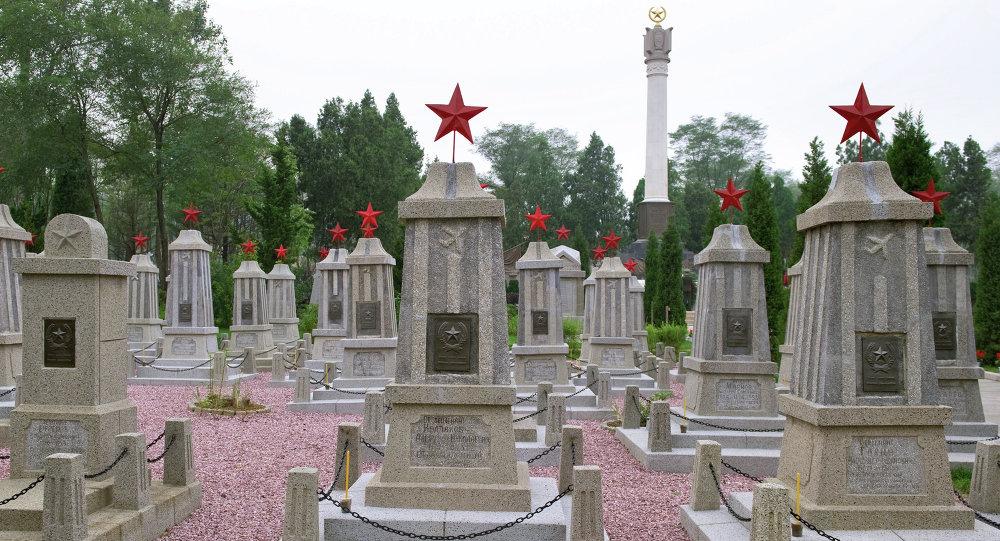 苏军烈士墓, 旅顺口区