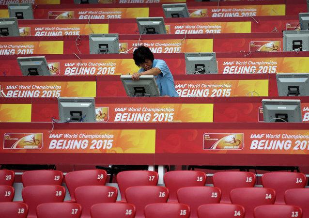 北京田径世锦赛的总奖金达到710余万美元