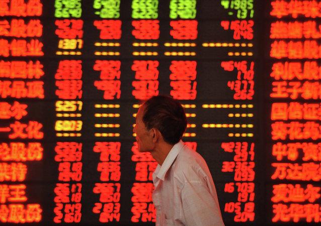 国际货币基金组织:妥善管理中国经济转型可为世界经济增长提供动力