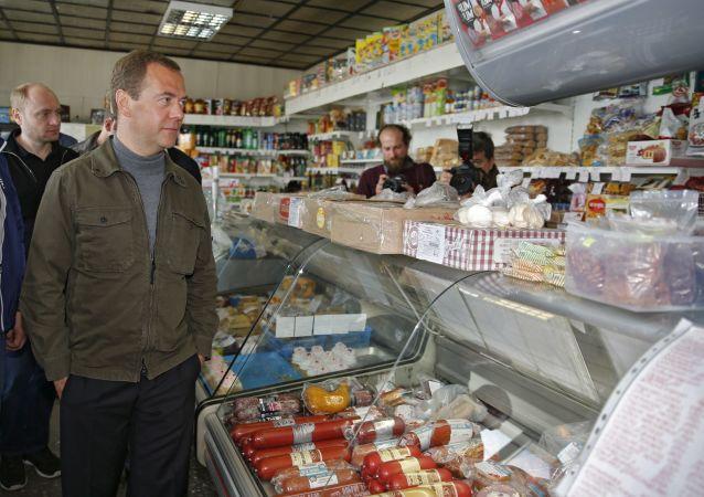 梅德韦杰夫:俄罗斯能够在不进口食品的情况下自给自足