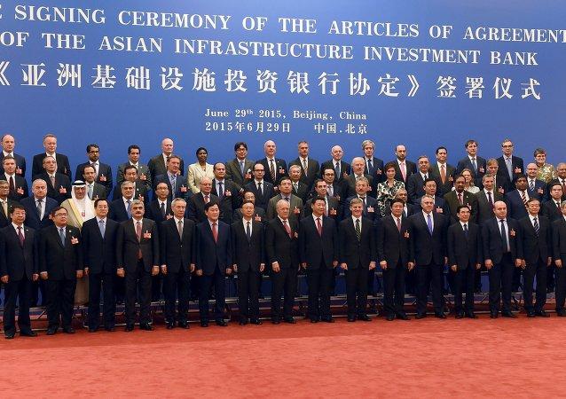 中国前副财长金立群当选亚洲基础设施投资银行首任行长