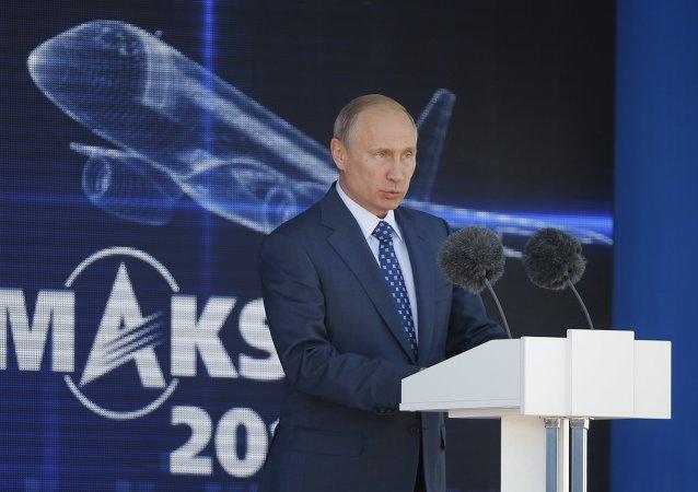 普京: 2015莫斯科国际航展一如既往会是寻找新伙伴的有效平台