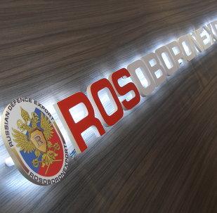 俄国防出口公司