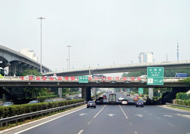 """中国与""""一带一路""""沿线国家已签署了130余份运输协定"""