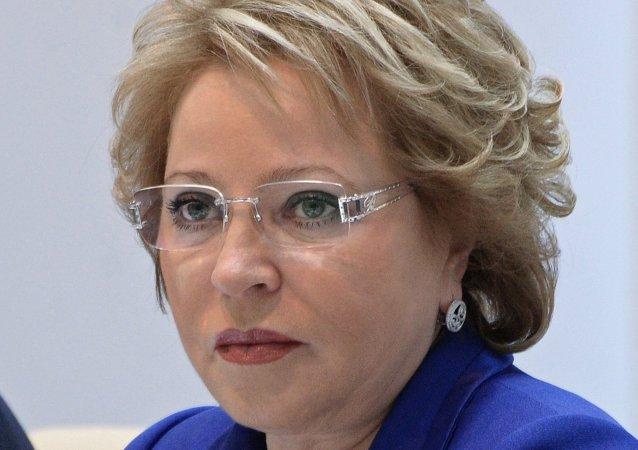 俄外交部谈上院主席赴美签证:美国的行为违反国际法