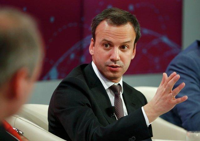 俄副总理:俄罗斯将在数周后向中国转交欧亚经济联盟与丝绸之路经济带对接的投资项目清单