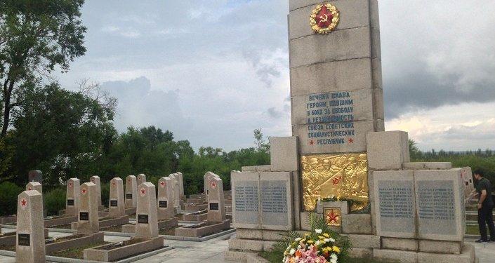 哈尔滨苏军烈士墓