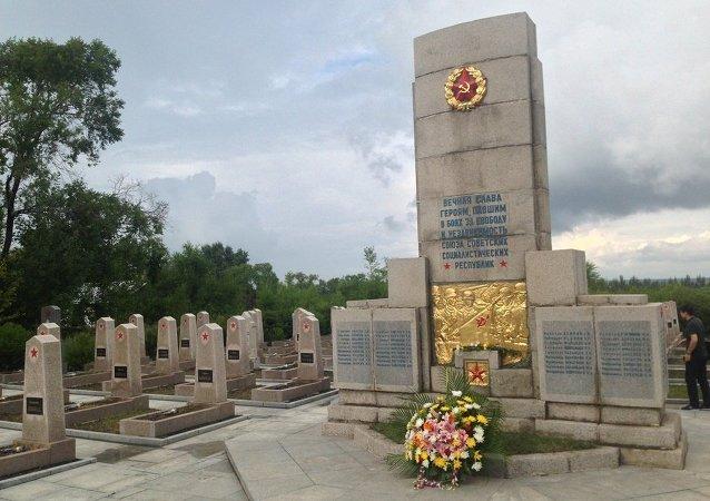 俄中6日在北京举行第十二轮军事纪念设施问题磋商
