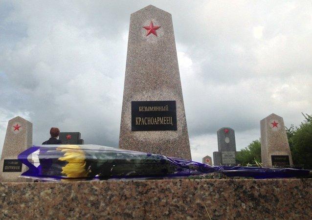 苏联烈士墓