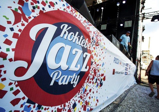 中国爵士音乐家将首次在克里米亚的科克特贝尔爵士派对音乐节上表演
