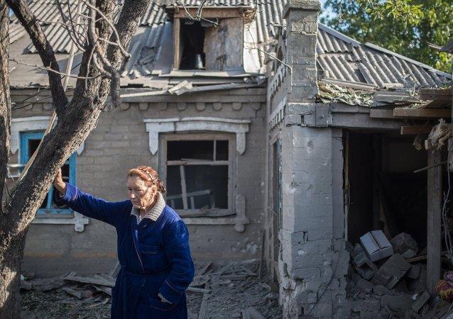 俄外交部指出顿巴斯因基辅封锁陷入严峻人道主义状况