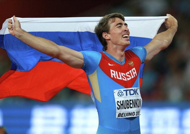 舒本科夫在北京为俄罗斯夺首金,取得田径世锦赛男子110米栏金牌