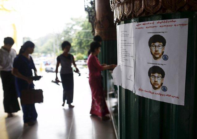 泰国警方在曼谷逮捕制造恐怖事件嫌疑人