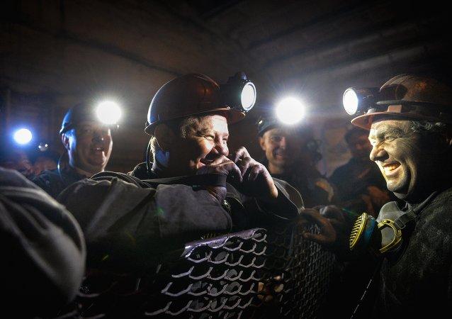 乌克兰顿巴斯庆祝最重要的节日之一——矿工节