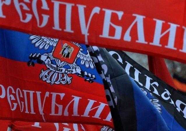 顿涅茨克人民共和国政府宣布乌安全局将军向共和国投诚