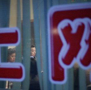 今年前11個月中國網上零售額同比增長近三分之一