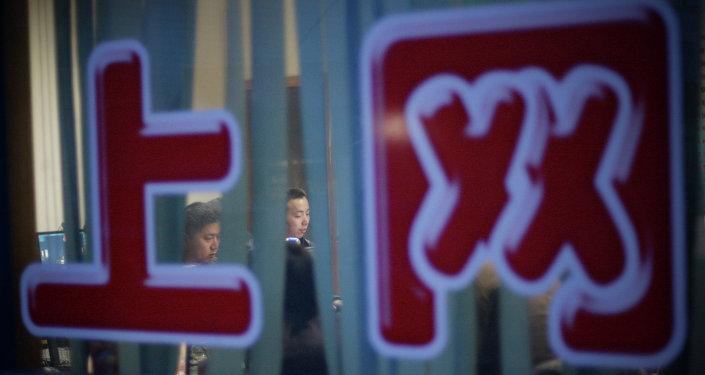 中国海外发展协会俄罗斯合作中心着手在俄筹建电商平台